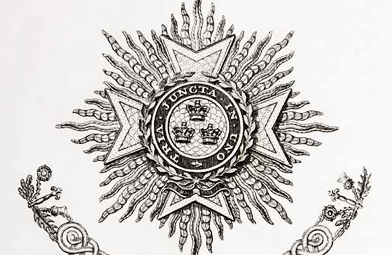 Орден Бани