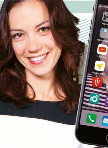 Виктория Богатырева: Что в моем телефоне?