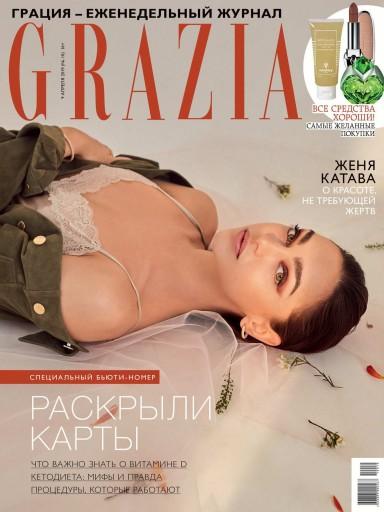 Grazia №10 9 апреля