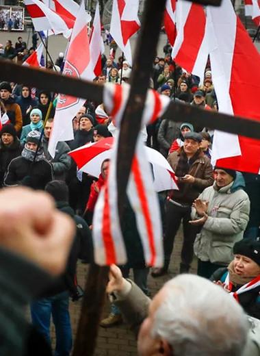 Белорусский год