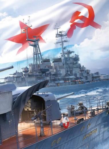 Топ-10 игр для дня ВМФ