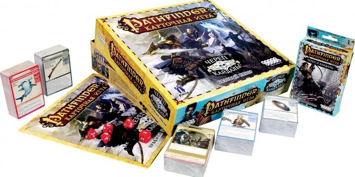 Лучшие настольные игры | Pathfinder. Карточная игра: Череп и Кандалы. Базовый набор