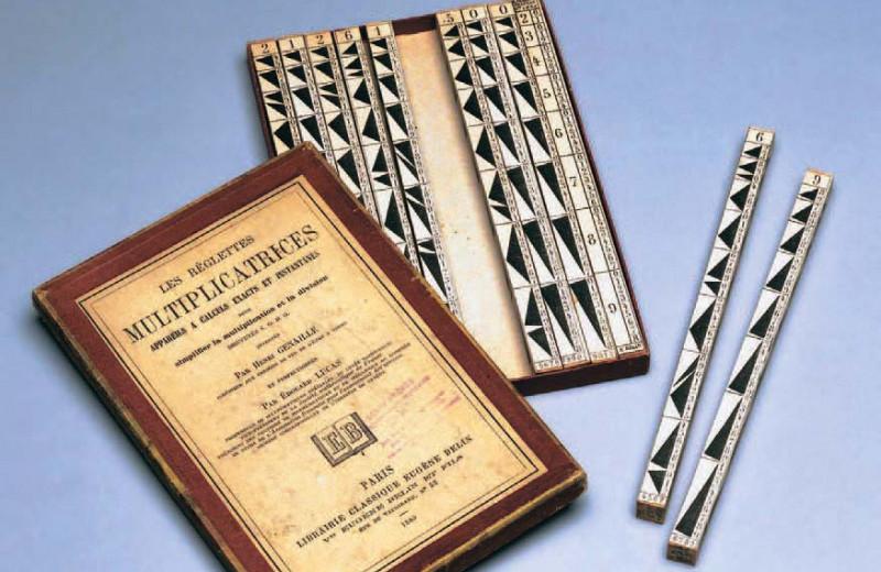 Умножение на деревянных брусках