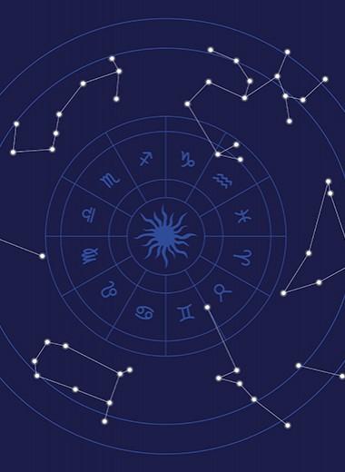 ELLE гороскоп: июнь