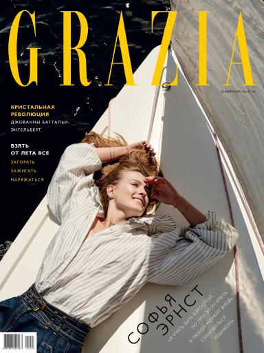 Grazia №8 22 июня
