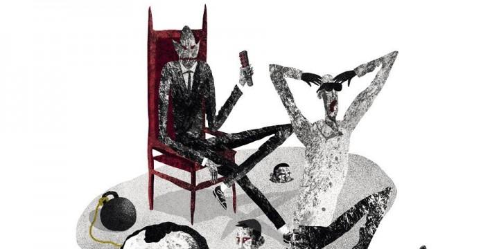 Один вечер в аду