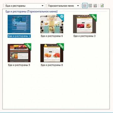 Создаем сайт просто, быстро и бесплатно