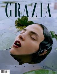 Grazia №Осень