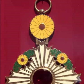 Орден Хризантемы