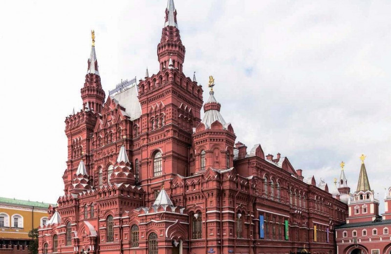Во славу русского народа