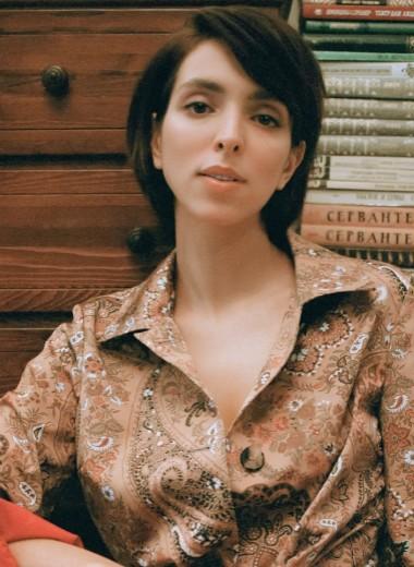 Лиза Лазерсон
