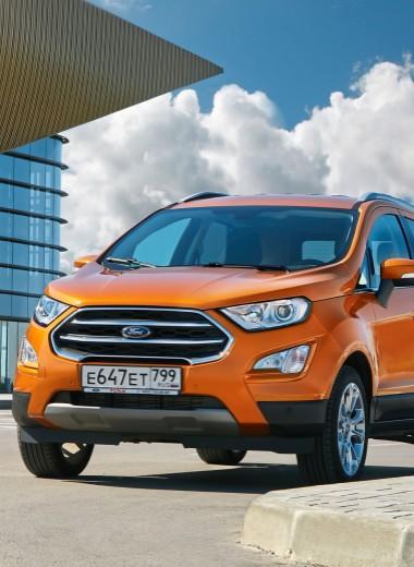 Ford Ecosport.Второй шанс