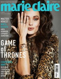 Marie Claire №46