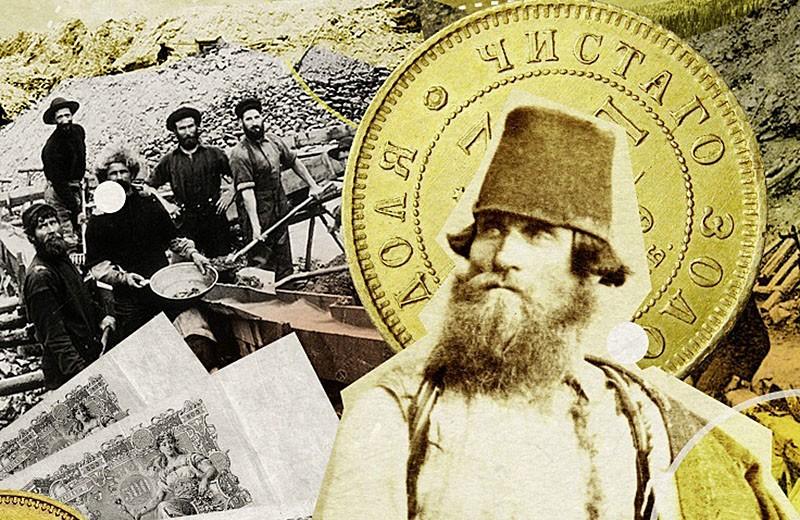 Золотые промыслы в Восточной Сибири