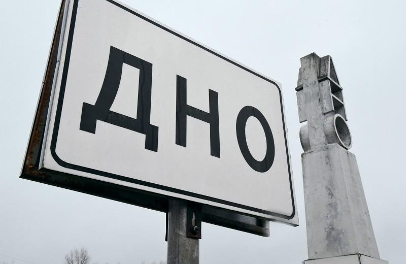 Город из трех букв
