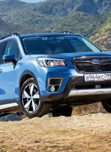 Subaru Forester. Обмен с доплатой