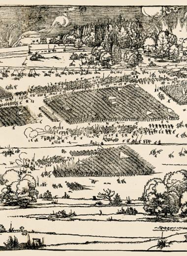 Шато и фортификация