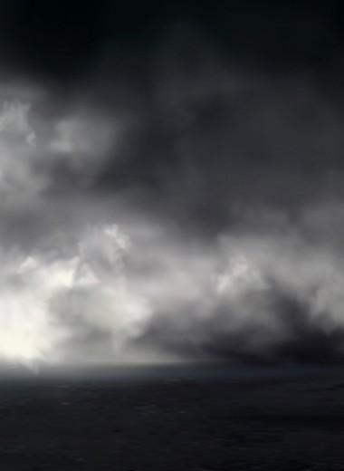 «Сказка про темноту» Александра Родионова
