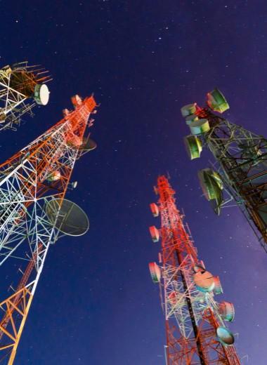 Разделение сетей