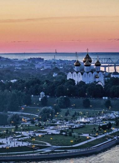 Инвестиции на ярославском направлении