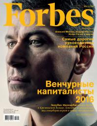 Forbes №12
