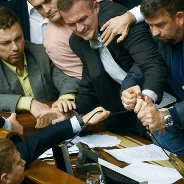 Особенности украинского радикализма