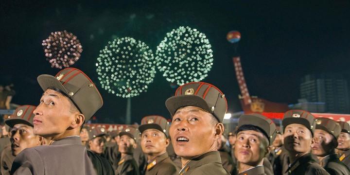 Пхеньянская головоломка