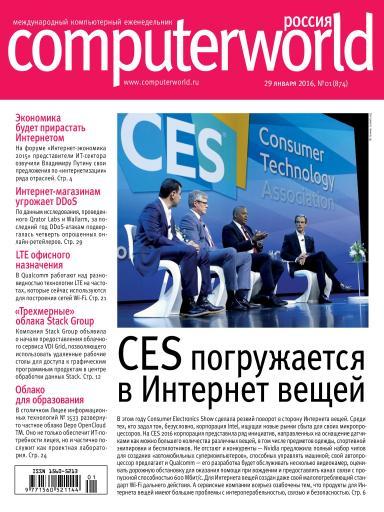 Computerworld Россия №1 29 января
