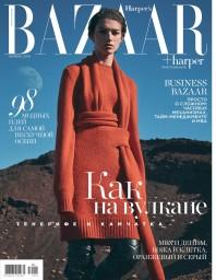 Harper's Bazaar №11