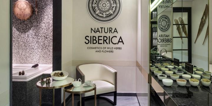 Посольство Сибири