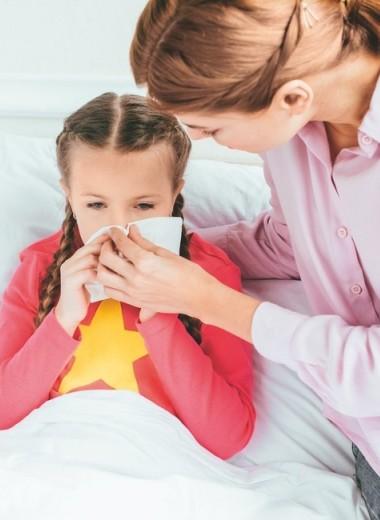 Лечить простуду, а не залечивать ребёнка