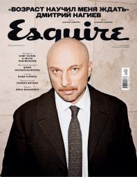 Esquire №7