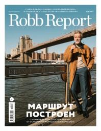 Robb Report №3