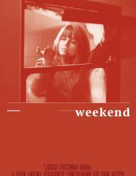 Weekend №26