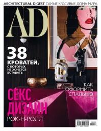 AD №3