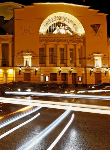 Театр одного города