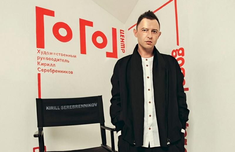 Мужчины года: Рома Зверь + Кирилл Серебренников