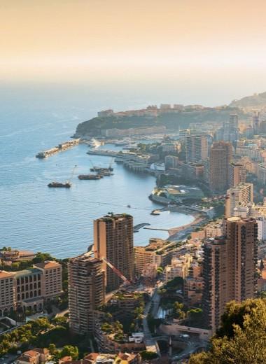 Вы были в Монако?