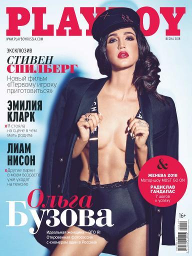 Playboy №2 март