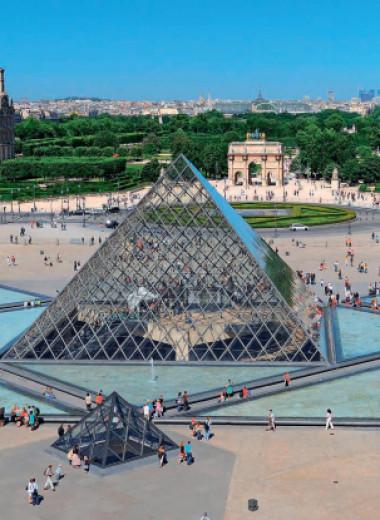 Скандальная пирамида