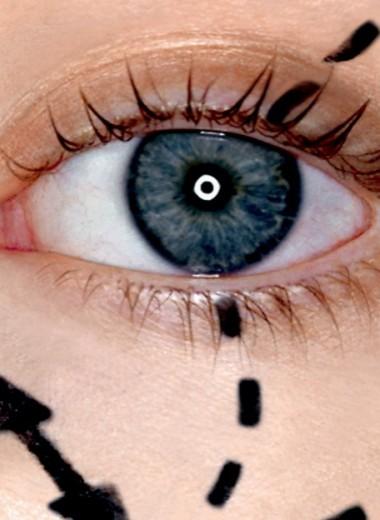 За красивые глаза
