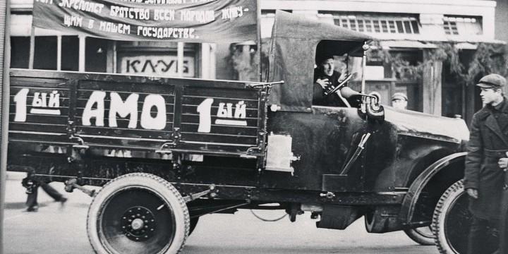 Первый советский грузовик