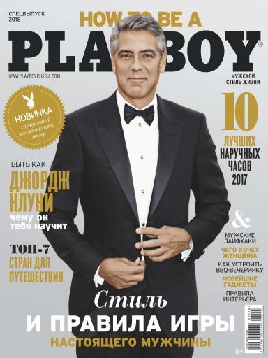 Playboy №1 январь
