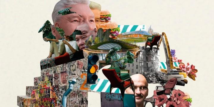 Итоги года: город