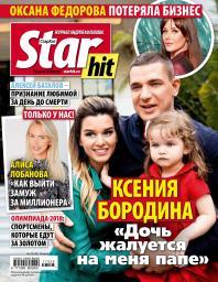 StarHit №25