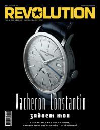 Revolution №53