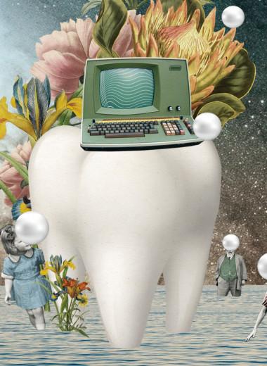 Зубы будущего