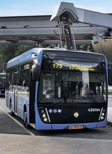 Трансформируем транспорт — трансформируем жизнь