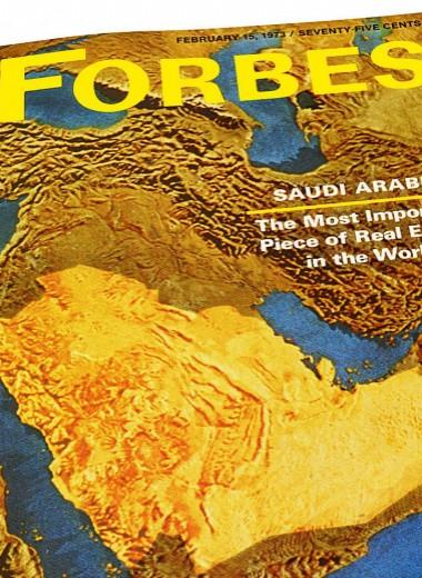 15 февраля 1973 года: золото из песка