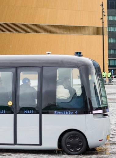 Gacha –первый всепогодный беспилотный автобус